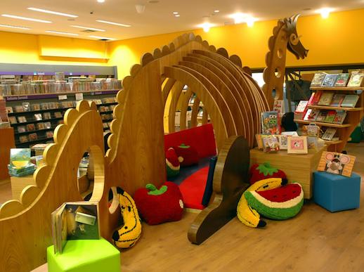 acervo infantil livraria cultura